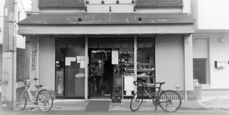 東新宿「パン屋のどん助」に行ってきました。