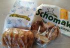 美味しいドイツパンを食す@大岡山(後編)