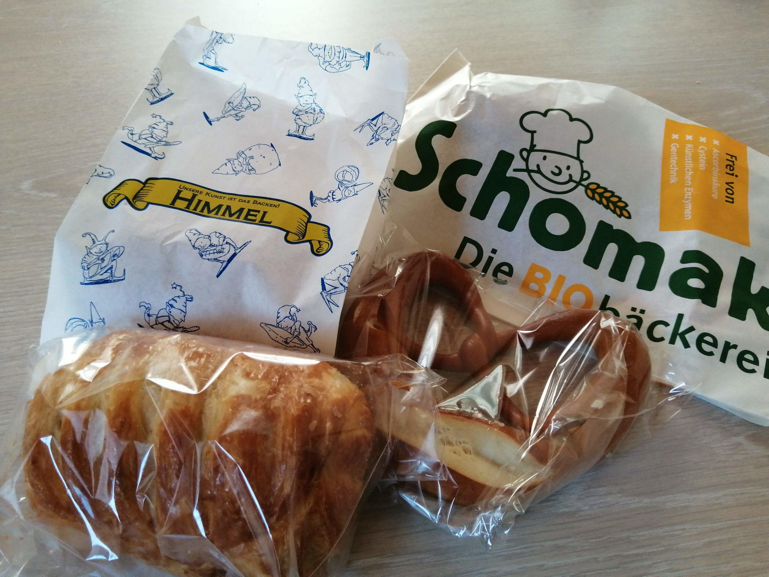 美味しいドイツパンを食す@大岡山(前編)