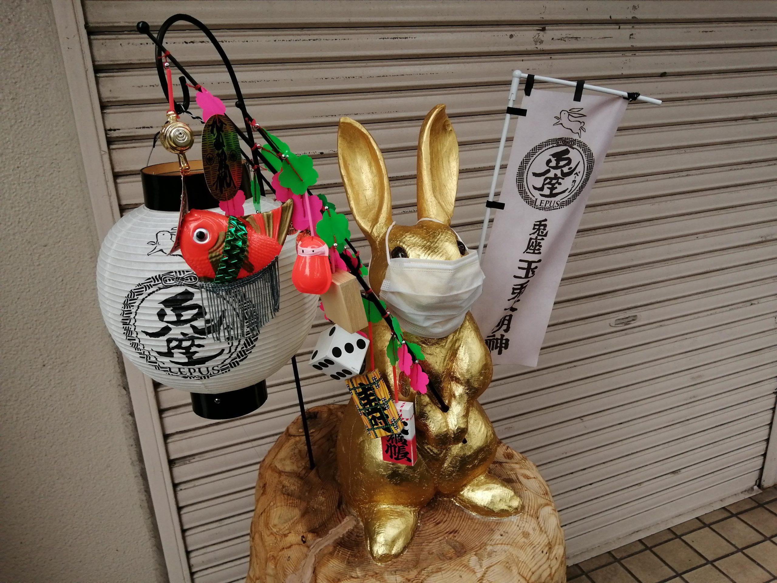 新高円寺「ベーカリー兎座LEPUS」